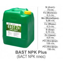 БАСТ NPK Плюс NPK Plus - высококонцентрированные удобрения