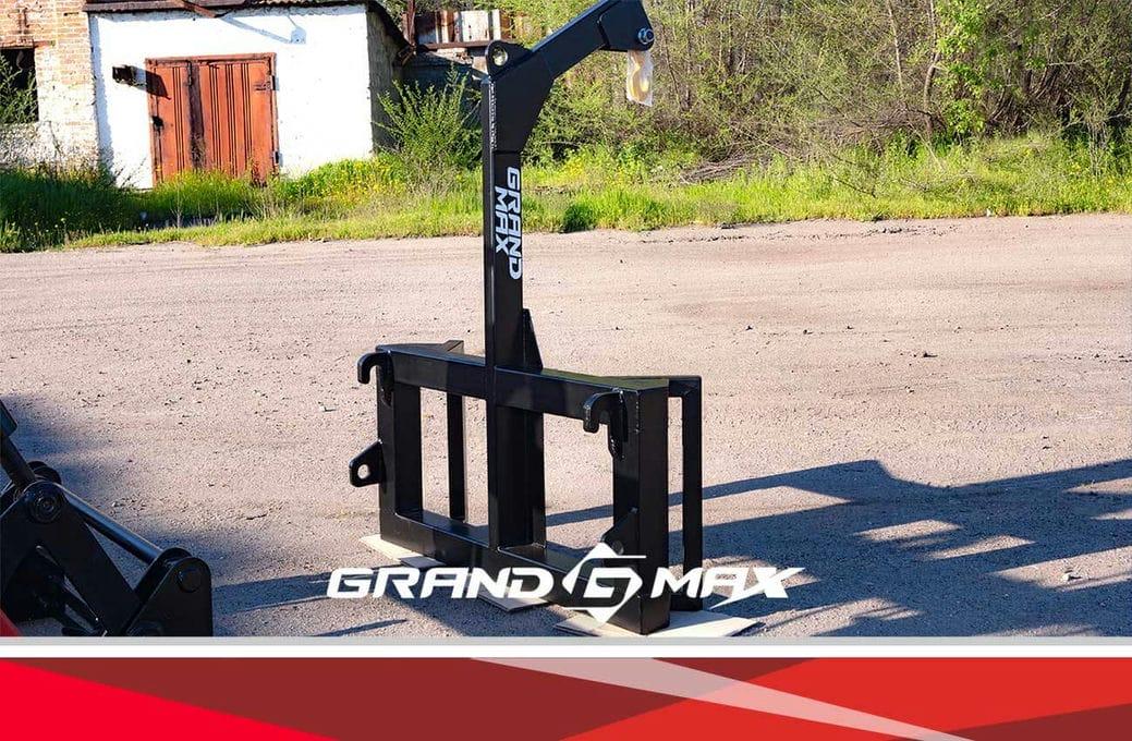 КУН погрузчик  Grand Max Evolution SX фронтальный с крюком для загрузки биг бегов