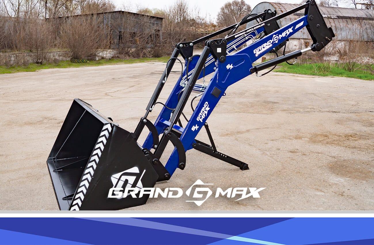 Погрузчик Grand Max-MX - быстросъемный КУН на ЮМЗ, МТЗ, Т-40