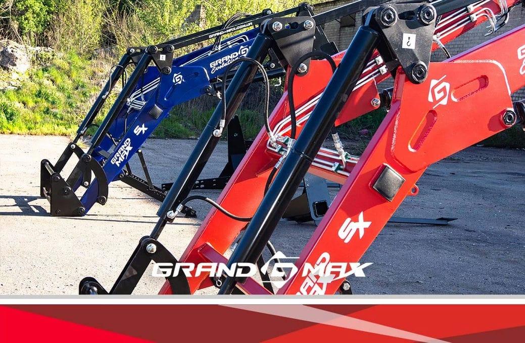 Быстросъемный  фронтальный погрузчик высота выгрузки 4,3м Grand Max Evolution SX