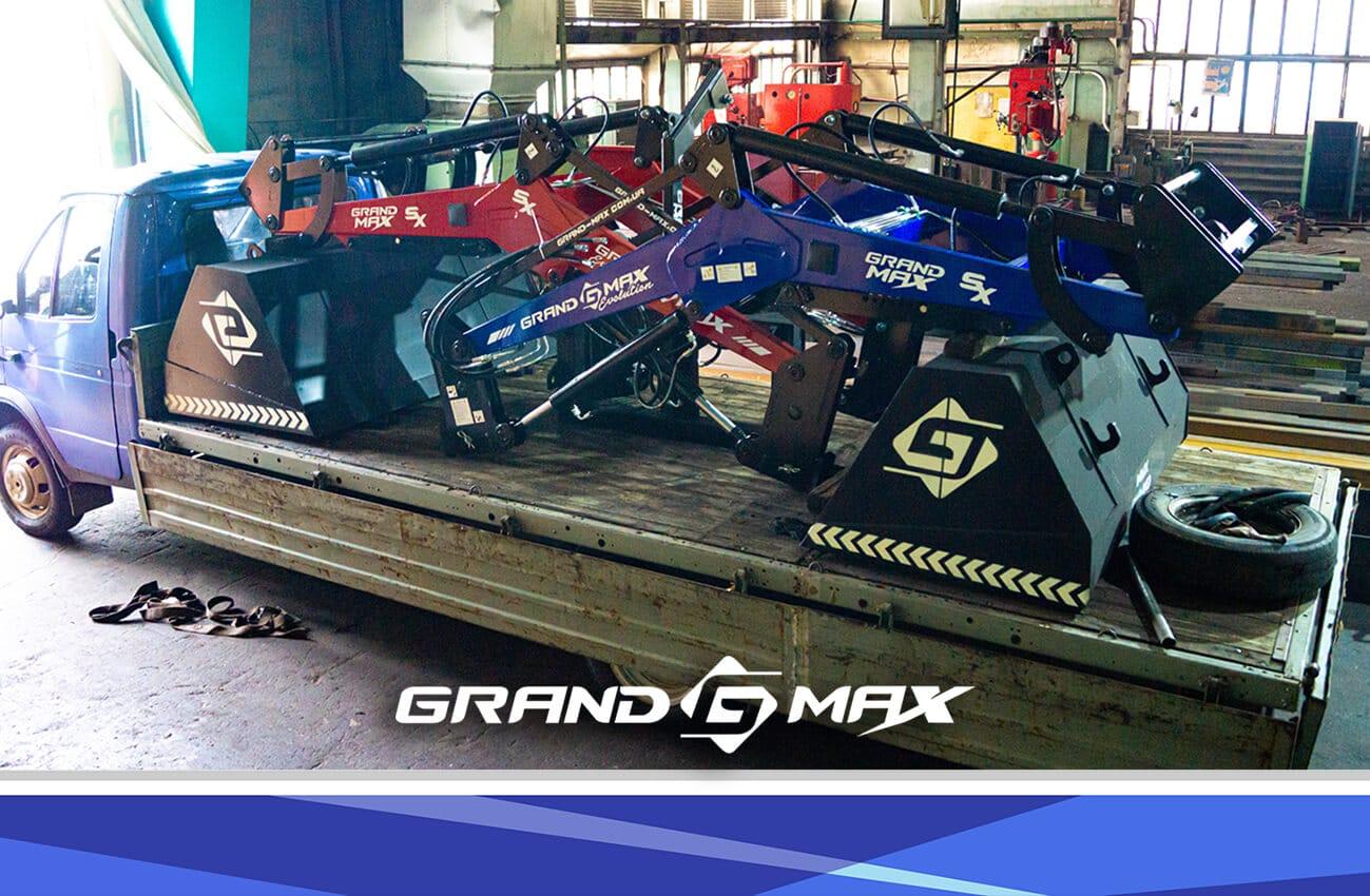 Grand Max SX Evolution КУН фронтальный быстросъемный погрузчик с прямыми стойками на МТЗ, ЮМЗ